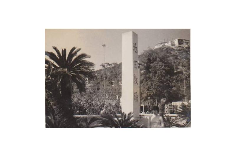 昭和28年頃の写真