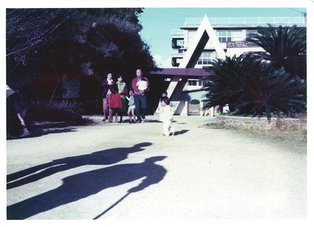 北入口(昭和50年11月)