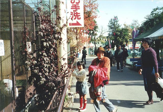 小禽舎(1992年11月)