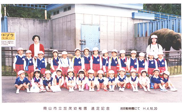 加茂幼稚園遠足写真(1992年10月)