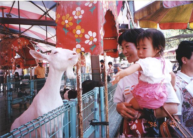 ヤギ(1996年)